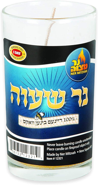Ner Mitzvah 24 Hour Beeswax Yartzeit Candle - Kosher Yahrtzeit Memorial and Yom Kippur Candle in Glass Jar
