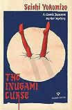 The Inugami Curse (Pushkin Vertigo)