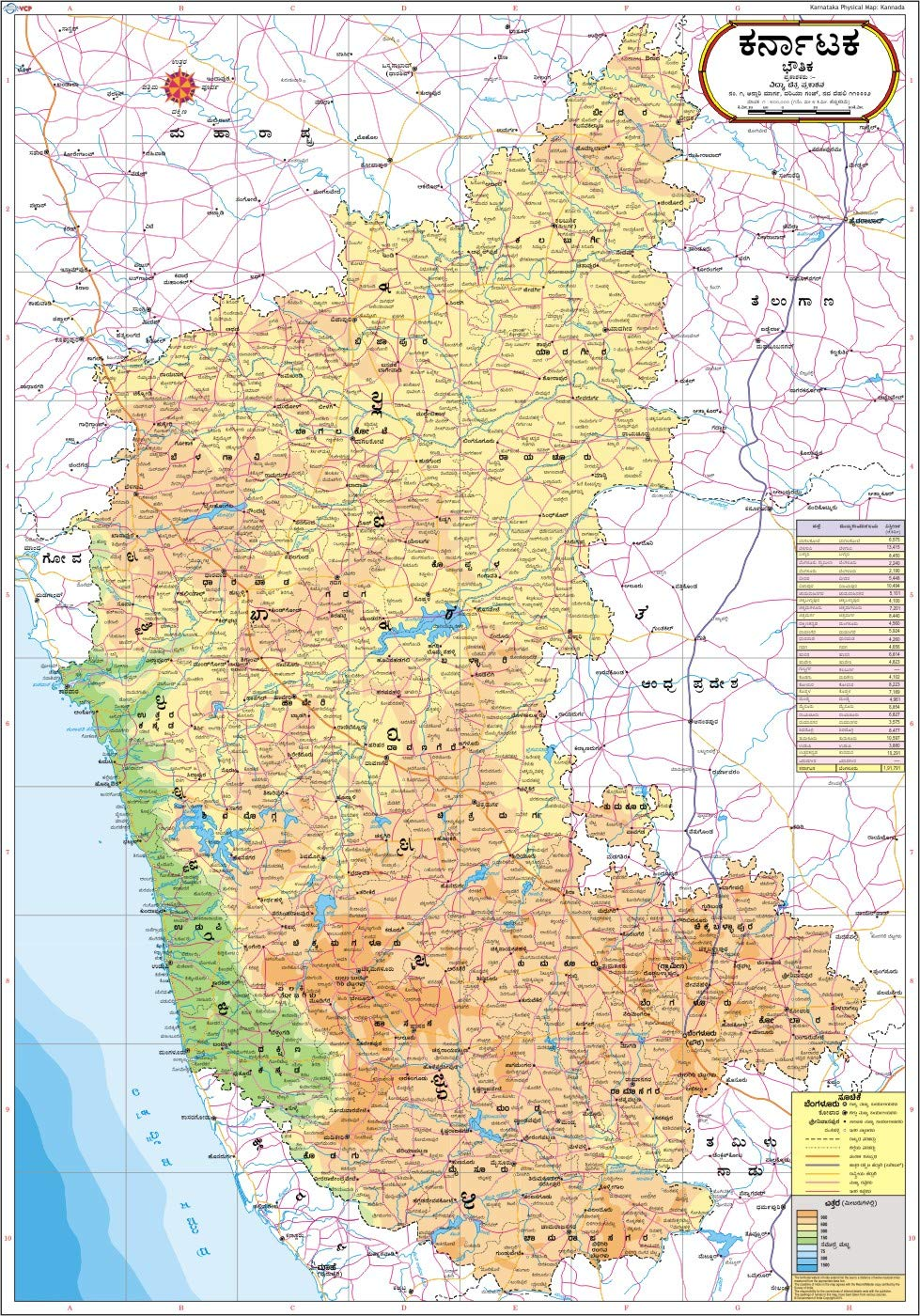 Buy Karnataka Map : Kannada Book Online at Low Prices in India ... on andhra pradesh map, sri lanka map, m.p. map, gujarat map, union territory map, maharashtra map, bangalore map, haryana map, telangana map, uttar pradesh map, west bengal map, tamilnadu map, uttarakhand map, kashmir map, kerala map, goa map, india map, delhi map, pondicherry map, rajasthan map,