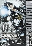 WILD ADAPTER 07 (IDコミックススペシャル ZERO-SUMコミックス)