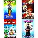 Devotional Stories Combo 4 Books