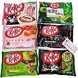 ネスレ日本 キットカット ミニ 食べ比べ4袋ランダムセット バラエティ 詰め合わせ 4種各1袋