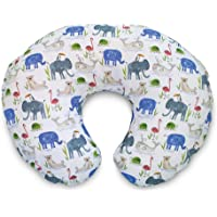 Boppy Cotton Blend Nursing Pillow and Positioner Slipcover, Watercolor Animals