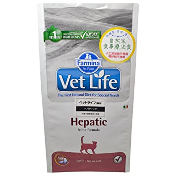 FARMINA - Vet Life Feline Hepatic - 1113 - 2 kg: Amazon.es: Productos para mascotas