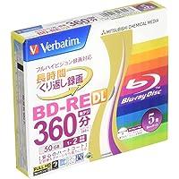 Verbatim Mitsubishi 50GB 2x Speed BD-RE Blu-ray Re-Writable Disk 5 Pack - Ink-jet printable - Each disk in a jewel case
