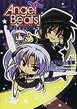 Angel Beats! The 4コマ (3) 僕らの戦線行進曲♪ (電撃コミックス EX 148-3)