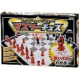 チェスのルールをすぐにマスター!  マスターチェス