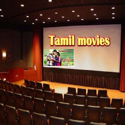 Tamil Movies & Video Songs