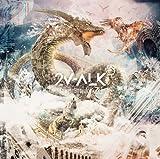 2V-ALK