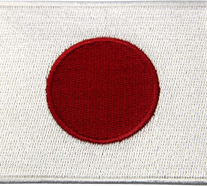 JAPANESE FLAG LUCKY NUMBER KARATE BADGE IRON ON SEW ON EMBROIDERED PATCH #1717