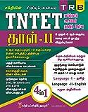 Tntet Paper II Social Science