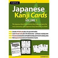Japanese Kanji Cards: 1