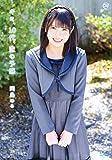 岡島める  キミ、10代、恋の予感 [DVD]