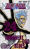BLEACH 24 (ジャンプ・コミックス)