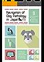 Navigation of Dog Pathology in Japan 9: Database of Histopathological Diagnosis Based on the Breeds 2010-2014