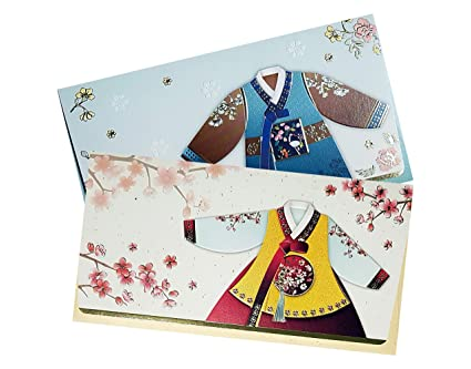 Korean Traditional Premium Cash And Gift Envelopes With Velcro Birthday Wedding Anniversary Invitation New Year