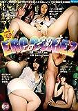 月刊 エロごめす vol.2 [DVD]