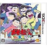 おそ松さん 松まつり! 初回限定 つやつや缶バッチ6個つき松まつりセット♪ - 3DS