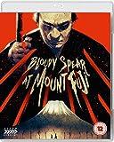 Bloody Spear At Mount Fuji [Blu-ray]