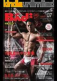 Badi(バディ) 2017年7月号 (2017-05-20) [雑誌]