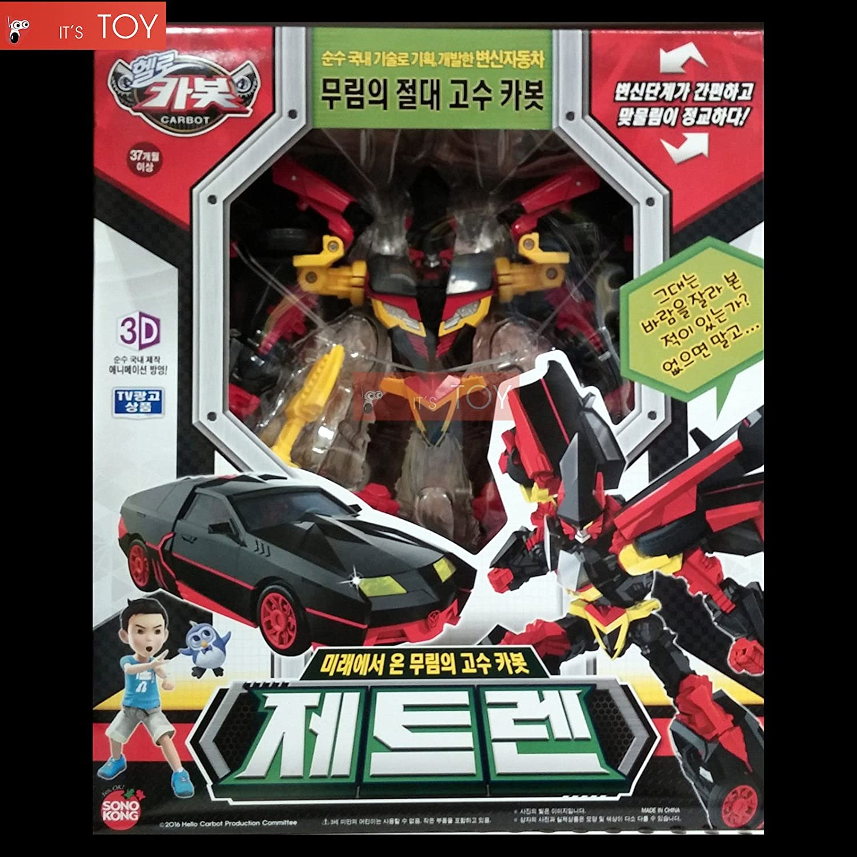 肌触りがいい Hello Carbot Jetlen Transformers Transforming Arts Robot B01H0MU7K8 Car Martial Arts G4W8B-48Q50334 Master 2016/item# G4W8B-48Q50334 B01H0MU7K8, 毛糸のプロショップ ポプラ:66319857 --- village-aste.fr