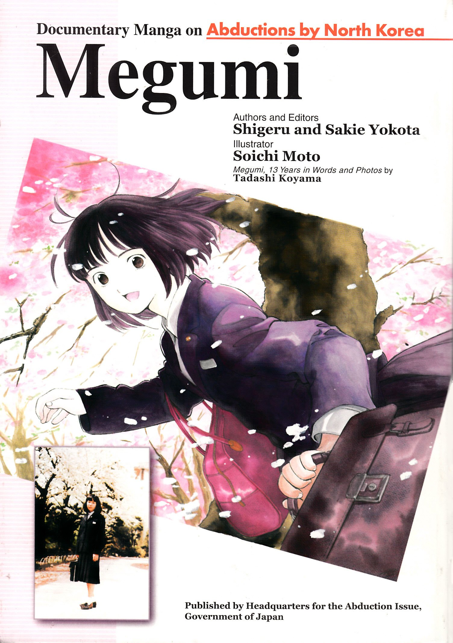 Megumi Documentary Manga On Abductions By North Amazoncouk 9784575300260 Books