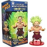 Banpresto Dragon Ball Z Mega WCF–14cm legendären Super Saiyan Broly