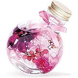 liLYS épice リリスエピス ハーバリウム プリザーブドフラワー 花 プレゼント 母の日 日本製 ギフト フラスコタイプ (ピュアピンク) fh1pk