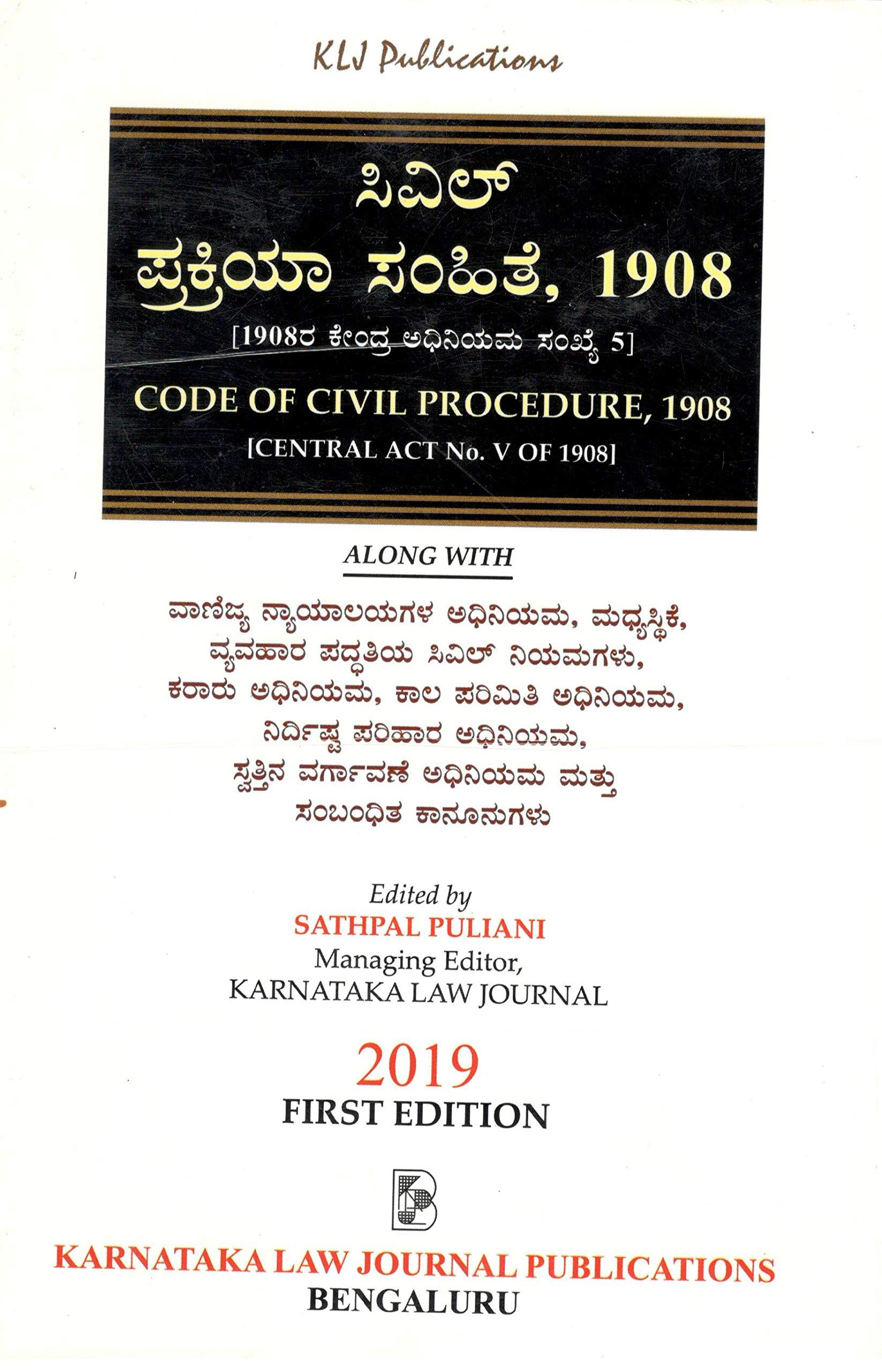 Buy Code Of Civil Procedure 1908 Kannada Book Online At