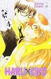 Haru X Kiyo: 4