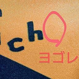 Zuan Love 図案スケッチブック がある毎日 特別付録 ポーチ Tjmook 本 通販 Amazon