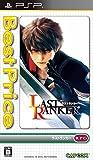 ラストランカー Best Price! - PSP