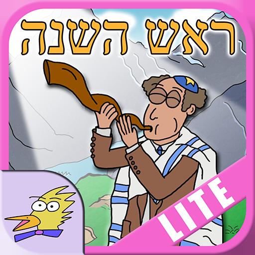 (Rosh Hashanah - The Jewish New Year Lite Version)