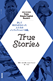 NHK Enjoy Simple English Readers True Stories