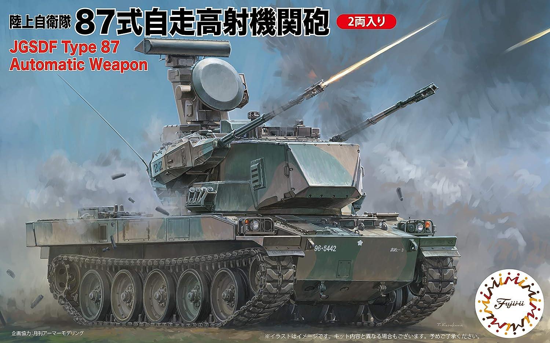 JGSDF Type 87 Self-Propelled Anti-Aircraft Gun Mi9 Fujimi 1//72