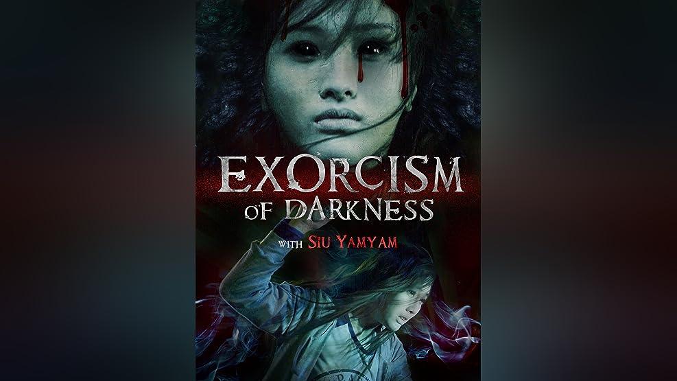 Exorcism of Darkness (English Subtitled)