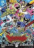 スーパー戦隊シリーズ 獣電戦隊キョウリュウジャーVOL.2 [DVD]