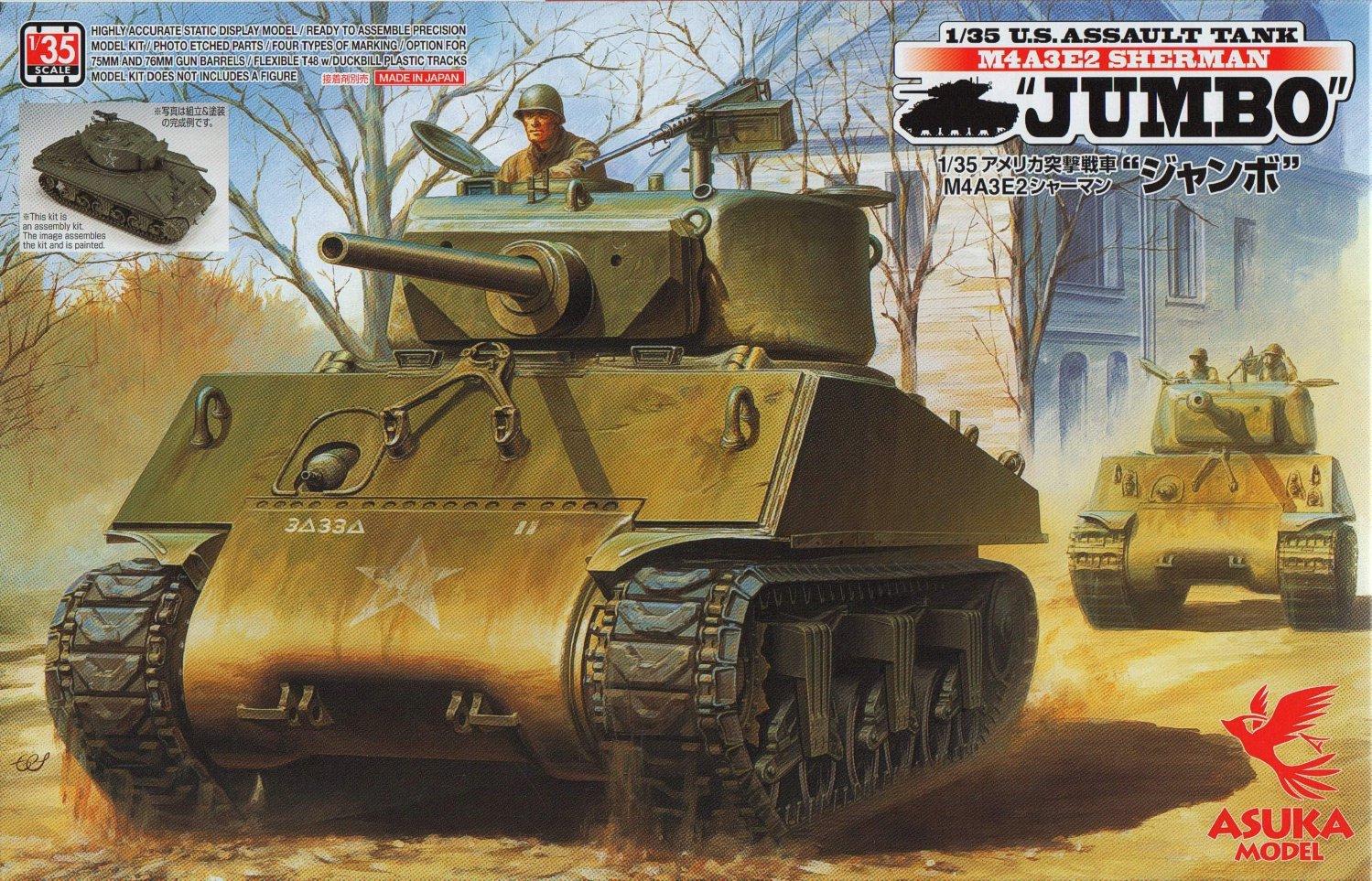 1/35 Scale U.S Assault Tank M4A3E2 Sherman