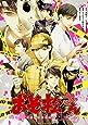 おそ松さん公式アンソロジーコミック 【キレイ】 (あすかコミックスDX)