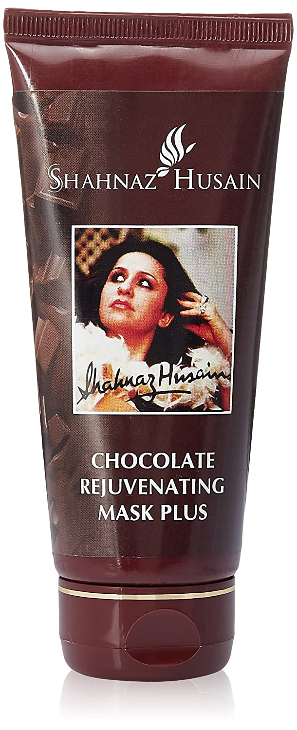 Shahnaz Husain Herbal Ayurveda Chocolate Rejuvenating Mask Free from Paraben, Sulfates, Mineral Oil, Synthetic Color, and Synthetic Fragrance (3.53 oz / 100 g)
