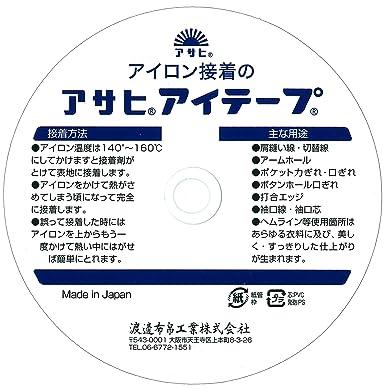 Amazon.co.jp | アサヒ アイテー...