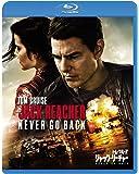 ジャック・リーチャー NEVER GO BACK[AmazonDVDコレクション] [Blu-ray]