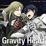 TV アニメ「宇宙戦艦ティラミスII」主題歌 Gravity Heart