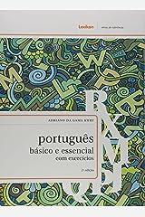 Português Básico e Essencial com Exercícios Capa comum