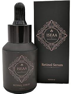 Retinol Serum al 2.5% con Ácido Hialurónico y Vitamina E. El Mejor Serum Facial