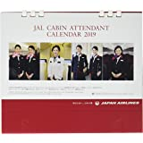 JAL「CABIN ATTENDANT」 2019年 カレンダー 卓上 CL-1237
