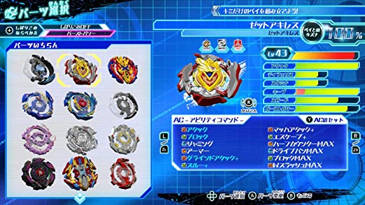 Amazon.com: Beyblade Burst Battle Zero - Switch Japanese Ver. (【Benefit】 Game Limited Beyblade included): Video Games