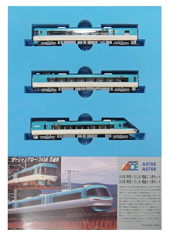 マイクロエース Nゲージ 283系 特急くろしお 増結C 3両セット A0768 鉄道模型 電車 B07HKXV968