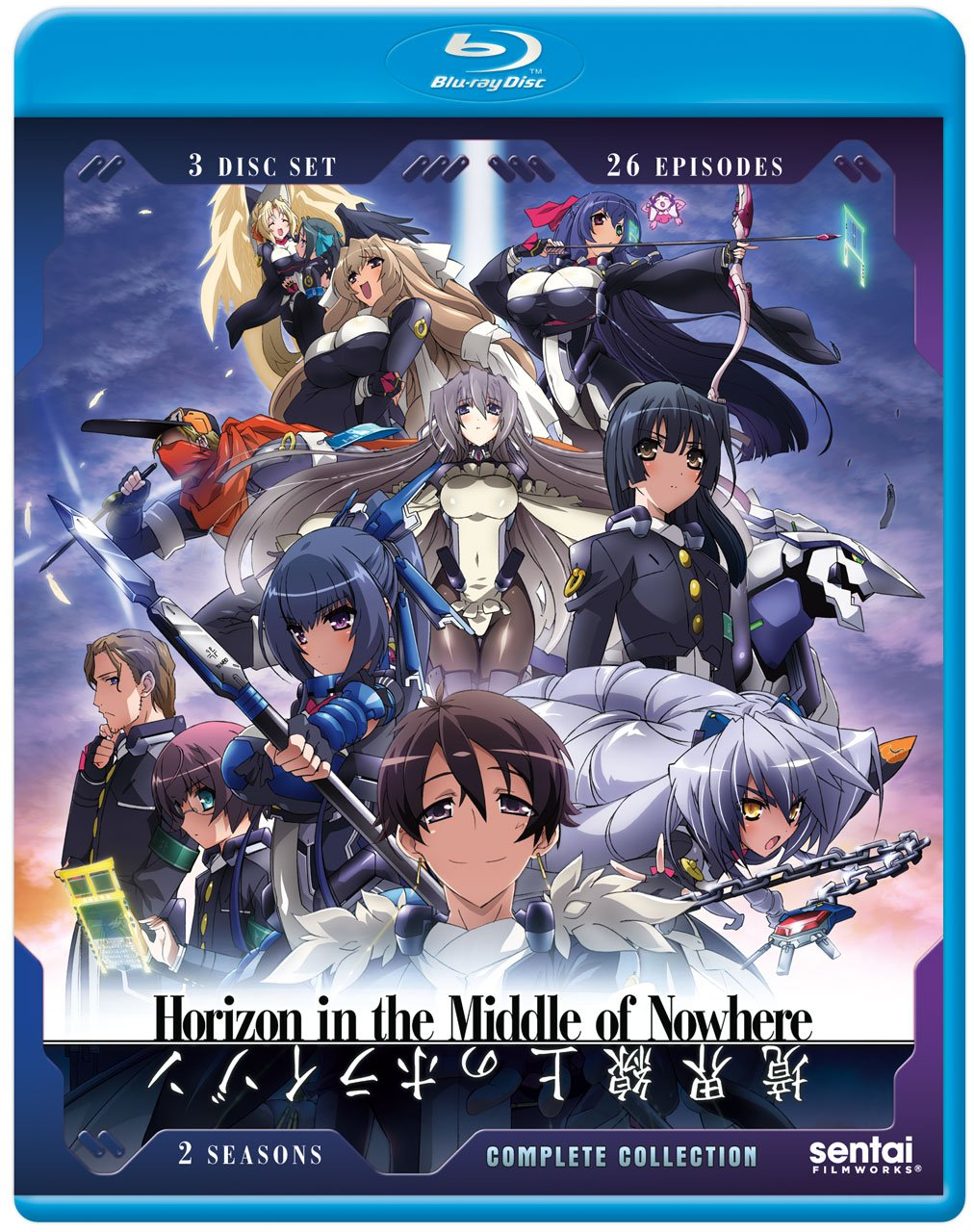 Blu-ray : Horizon In The Middle Of Nowhere (Anamorphic, Subtitled, 3PC)