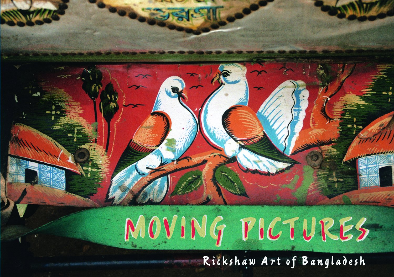 Download Moving Pictures: Rickshaw Art of Bangladesh pdf